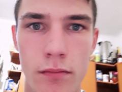 bandika20 - 22 éves társkereső fotója