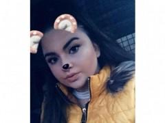 Kopka Emma - 19 éves társkereső fotója