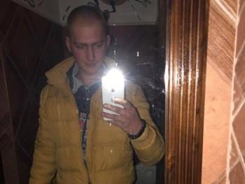 Barni91 29 éves társkereső profilképe