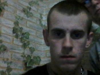 czinet30 33 éves társkereső profilképe