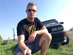 Norbi 69 - 22 éves társkereső fotója