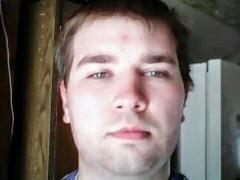 NRichárd - 28 éves társkereső fotója