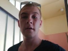 Benc - 26 éves társkereső fotója