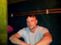 Zsolek - 35 éves társkereső fotója