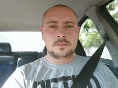 bery111 - 28 éves társkereső fotója