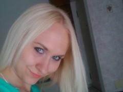 Lucya29 - 31 éves társkereső fotója