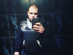 bmartin23 - 25 éves társkereső fotója