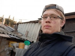 Pzsolt - 17 éves társkereső fotója