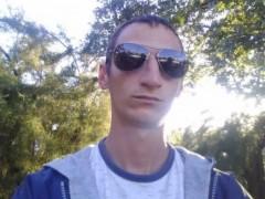 fecosrac97 - 23 éves társkereső fotója