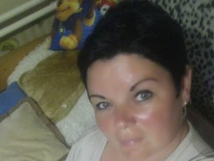 momic - 41 éves társkereső fotója