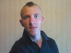 József995 - 25 éves társkereső fotója