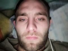 Dávidka21 - 23 éves társkereső fotója