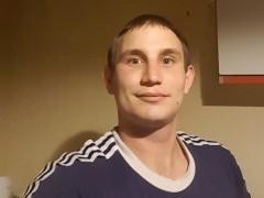 arn - 29 éves társkereső fotója