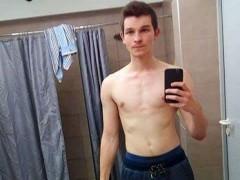 adamerd - 25 éves társkereső fotója