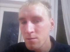 huszaranett - 26 éves társkereső fotója