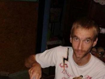gutipeti 28 éves társkereső profilképe