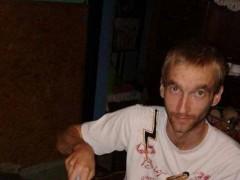 gutipeti - 27 éves társkereső fotója