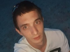 Skrisz - 24 éves társkereső fotója