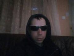 csizi27 - 28 éves társkereső fotója