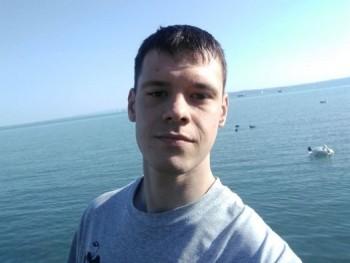 Misu1997 23 éves társkereső profilképe