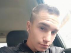 KatonaSrác - 21 éves társkereső fotója