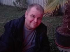 MegaKino - 45 éves társkereső fotója