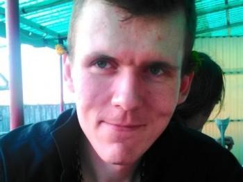 Gábor1993 28 éves társkereső profilképe