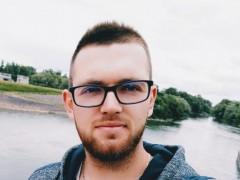 Gál Alex - 23 éves társkereső fotója