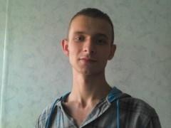 Dante1021 - 31 éves társkereső fotója