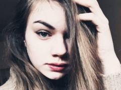 kicsirózsa45 - 19 éves társkereső fotója
