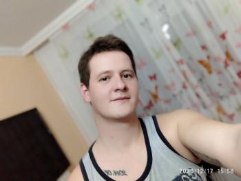 Norbi95910 26 éves társkereső profilképe