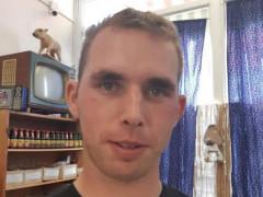 Misi28 - 28 éves társkereső fotója