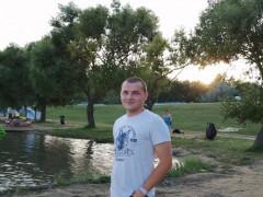 Vepper - 23 éves társkereső fotója