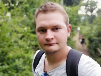 Kisbarta 27 éves társkereső profilképe