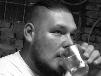 maykul 26 éves társkereső profilképe