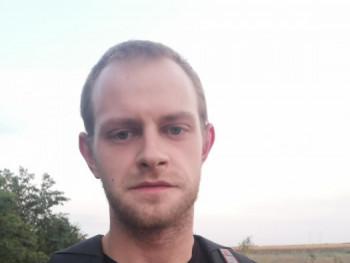 Krisztián1996 25 éves társkereső profilképe