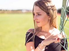 Katalin23 - 21 éves társkereső fotója