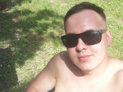 Dösi - 23 éves társkereső fotója