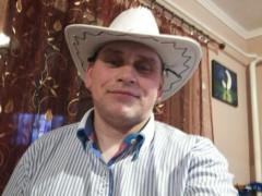 csalodottt - 49 éves társkereső fotója