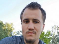 Marcsuk Dani - 23 éves társkereső fotója