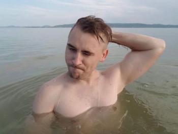 petyaaa 25 éves társkereső profilképe